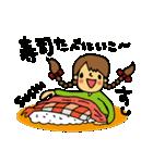 べる&りぃ&そっちゃん④(個別スタンプ:10)