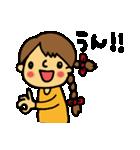 べる&りぃ&そっちゃん④(個別スタンプ:11)