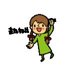 べる&りぃ&そっちゃん④(個別スタンプ:13)