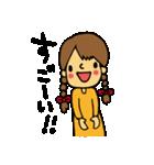 べる&りぃ&そっちゃん④(個別スタンプ:16)