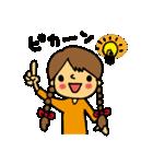 べる&りぃ&そっちゃん④(個別スタンプ:17)