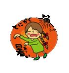べる&りぃ&そっちゃん④(個別スタンプ:20)