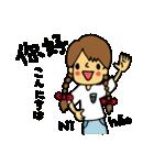 べる&りぃ&そっちゃん④(個別スタンプ:21)
