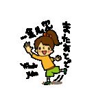 べる&りぃ&そっちゃん④(個別スタンプ:22)