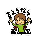 べる&りぃ&そっちゃん④(個別スタンプ:23)