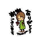 べる&りぃ&そっちゃん④(個別スタンプ:25)