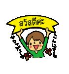 べる&りぃ&そっちゃん④(個別スタンプ:36)