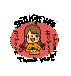 べる&りぃ&そっちゃん④(個別スタンプ:37)