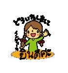 べる&りぃ&そっちゃん④(個別スタンプ:38)