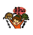 べる&りぃ&そっちゃん④(個別スタンプ:40)