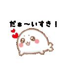 大好きあざらし3(個別スタンプ:02)