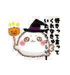 大好きあざらし3(個別スタンプ:04)