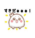 大好きあざらし3(個別スタンプ:05)