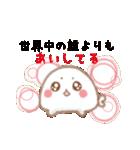 大好きあざらし3(個別スタンプ:06)