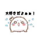 大好きあざらし3(個別スタンプ:07)
