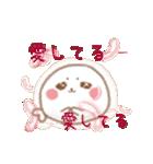 大好きあざらし3(個別スタンプ:08)