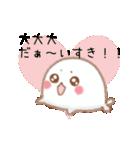 大好きあざらし3(個別スタンプ:09)