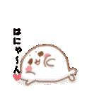 大好きあざらし3(個別スタンプ:12)