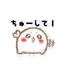 大好きあざらし3(個別スタンプ:13)
