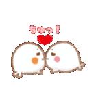 大好きあざらし3(個別スタンプ:15)