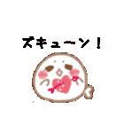 大好きあざらし3(個別スタンプ:16)