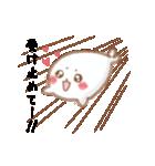 大好きあざらし3(個別スタンプ:18)