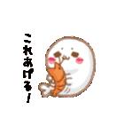 大好きあざらし3(個別スタンプ:20)