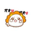 大好きあざらし3(個別スタンプ:21)