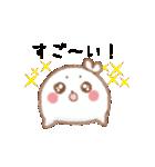 大好きあざらし3(個別スタンプ:22)