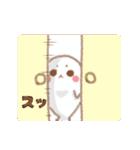 大好きあざらし3(個別スタンプ:25)