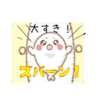 大好きあざらし3(個別スタンプ:26)