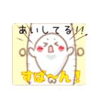 大好きあざらし3(個別スタンプ:28)