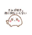 大好きあざらし3(個別スタンプ:32)