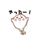 大好きあざらし3(個別スタンプ:39)