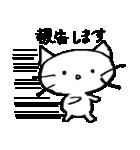にゃんぐるじむ(個別スタンプ:1)