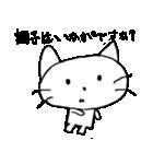 にゃんぐるじむ(個別スタンプ:3)