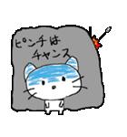 にゃんぐるじむ(個別スタンプ:10)
