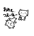 にゃんぐるじむ(個別スタンプ:12)