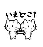 にゃんぐるじむ(個別スタンプ:15)