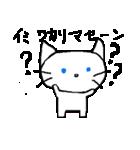 にゃんぐるじむ(個別スタンプ:17)