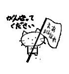 にゃんぐるじむ(個別スタンプ:22)