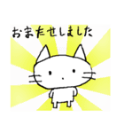 にゃんぐるじむ(個別スタンプ:30)