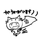 にゃんぐるじむ(個別スタンプ:31)