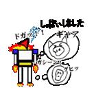 にゃんぐるじむ(個別スタンプ:33)