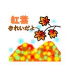 くまたんde秋~ハロウィンのスタンプ(個別スタンプ:01)