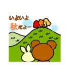 くまたんde秋~ハロウィンのスタンプ(個別スタンプ:02)