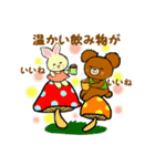 くまたんde秋~ハロウィンのスタンプ(個別スタンプ:04)