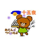 くまたんde秋~ハロウィンのスタンプ(個別スタンプ:05)