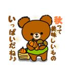 くまたんde秋~ハロウィンのスタンプ(個別スタンプ:06)