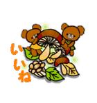 くまたんde秋~ハロウィンのスタンプ(個別スタンプ:07)
